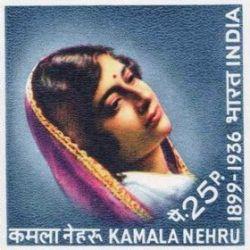Kamala Kaul Nehru Age
