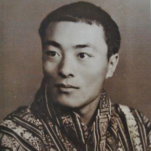 Jigme Dorji Wangchuck Age