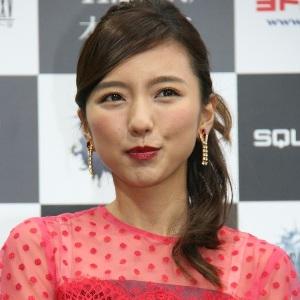 Yuki Uchida Age